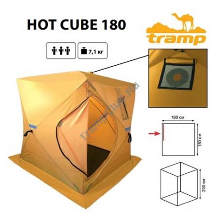 Палатка/баня для рыбалки Tramp Hot Cube 180 - TRT-120