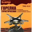 Горелка туристическая складная с пьезоподжигом - Tramp TRG-015