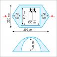 Комплект дуг дюрапол для Nishe 2 - Tramp TRA-086