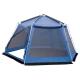 Палатка-шатёр кемпинговая TRAMP LITE MOSQUITO BLUE