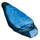 Tramp мешок спальный Siberia 3000 индиго/чёрный, L