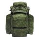Tramp рюкзак Setter 45 пиксель